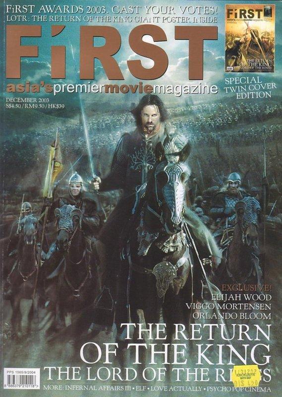 First Magazine Talks ROTK - Aragorn Cover - 569x800, 119kB