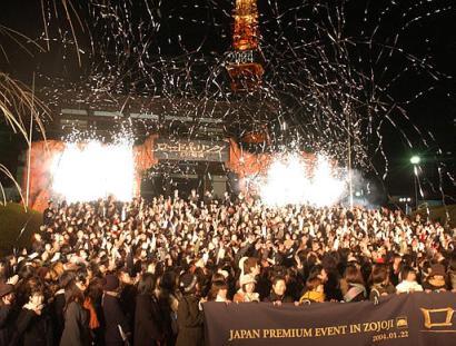 ROTK Premiere: Japan - 410x311, 39kB