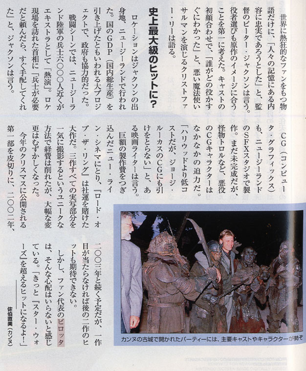 Newsweek Japan On Cannes 2001 - Page 02 - 626x760, 147kB