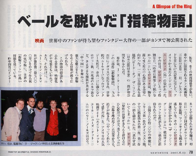 Newsweek Japan On Cannes 2001- Page 01 - 800x637, 113kB
