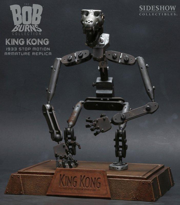 King Kong Armature - 702x800, 73kB