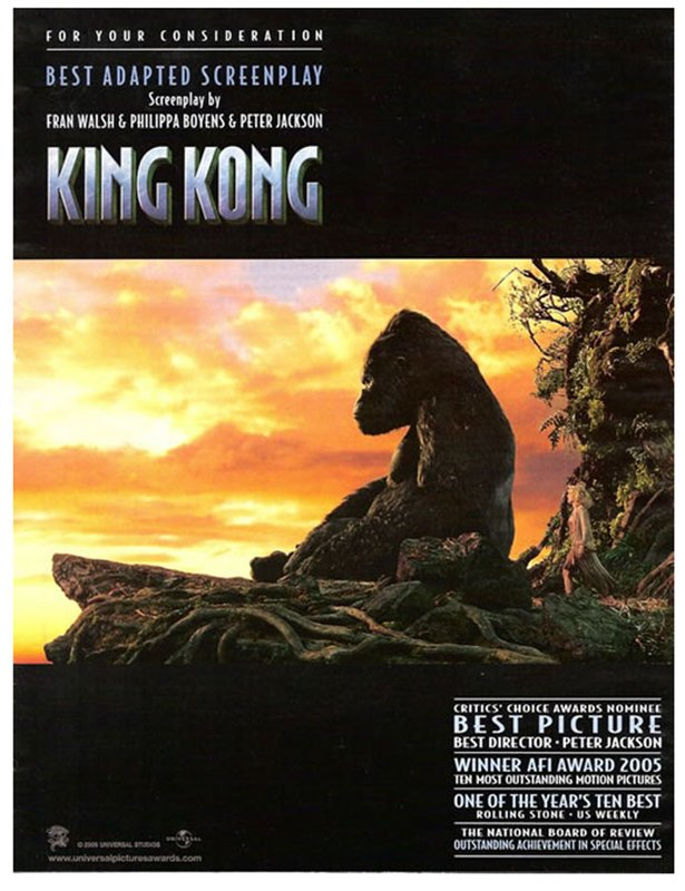Kong 'For your Consideration' Ads - 615x800, 92kB
