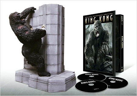 King Kong Extended Edition DVD Details - 450x315, 38kB