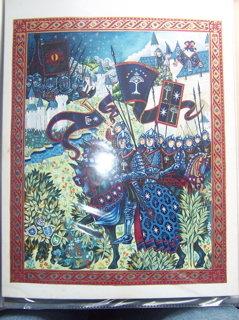 Byzantine Fresco Tolkien Art - 239x320, 42kB
