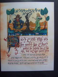 Byzantine Fresco Tolkien Art - 239x320, 55kB