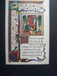 Byzantine Fresco Tolkien Art - 239x320, 57kB