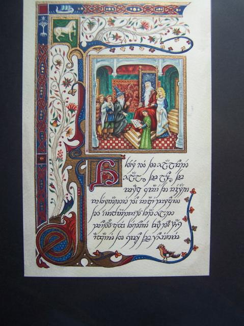 Byzantine Fresco Tolkien Art - 479x640, 186kB