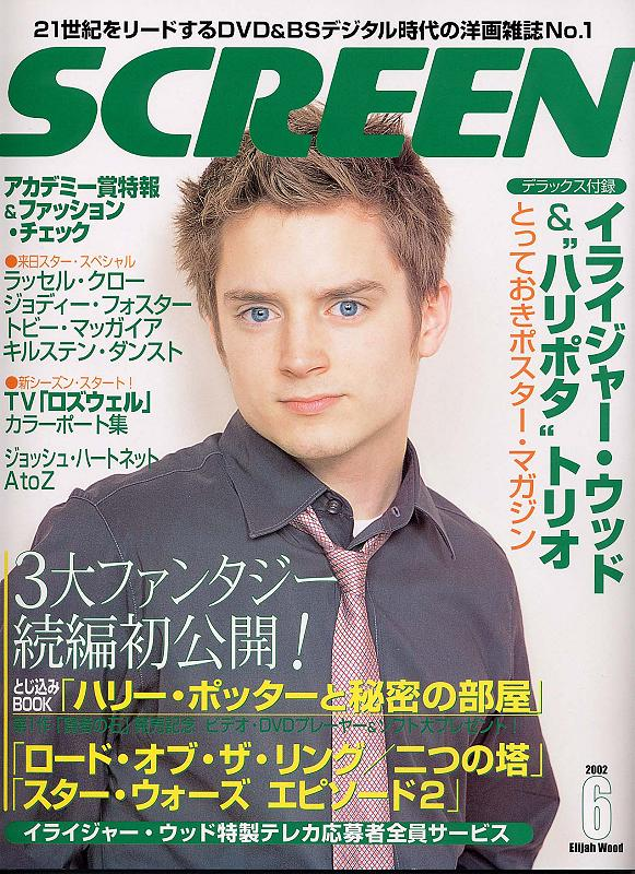 Elijah graces the cover of Screen magazine - 581x800, 121kB