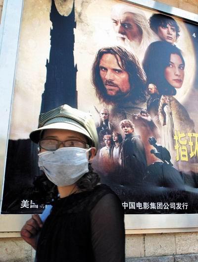 Cinemas Reopen In Beijing - 400x528, 37kB