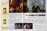 Newsweek Japan on Cannes 2001 - (800x538, 104kB)