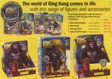 Kong Goodies Hit NZ Shelves - (800x562, 124kB)