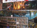 Toys R Us in Times Square Displays Kong - (800x600, 135kB)