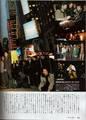 PIA Magazine Talks Kong - (578x800, 131kB)