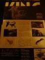 Japanese Movie Goodies: Tokyo WETA Exhibit Flyier - (480x640, 48kB)