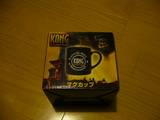 Japanese Movie Goodies: Kong Mug - (640x480, 43kB)