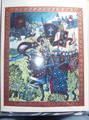 Byzantine Fresco Tolkien Art - (239x320, 42kB)