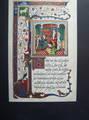 Byzantine Fresco Tolkien Art - (239x320, 57kB)