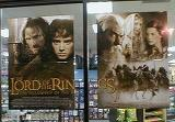 FOTR Posters at local Video Stores - (396x276, 37kB)