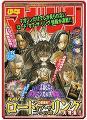 LOTR Manga Style - (200x273, 34kB)