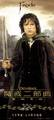 Character TTT Posters - Frodo - (360x800, 63kB)