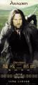 Character TTT Posters - Aragorn - (360x800, 64kB)