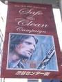 TTT DVD Promotion in Japan - Aragorn - (480x640, 82kB)