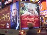 More TTT Promotion in Japan - Legolas & Gollum - (614x460, 111kB)
