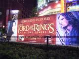 More TTT Promotion in Japan - Arwen & Aragorn - (614x460, 116kB)
