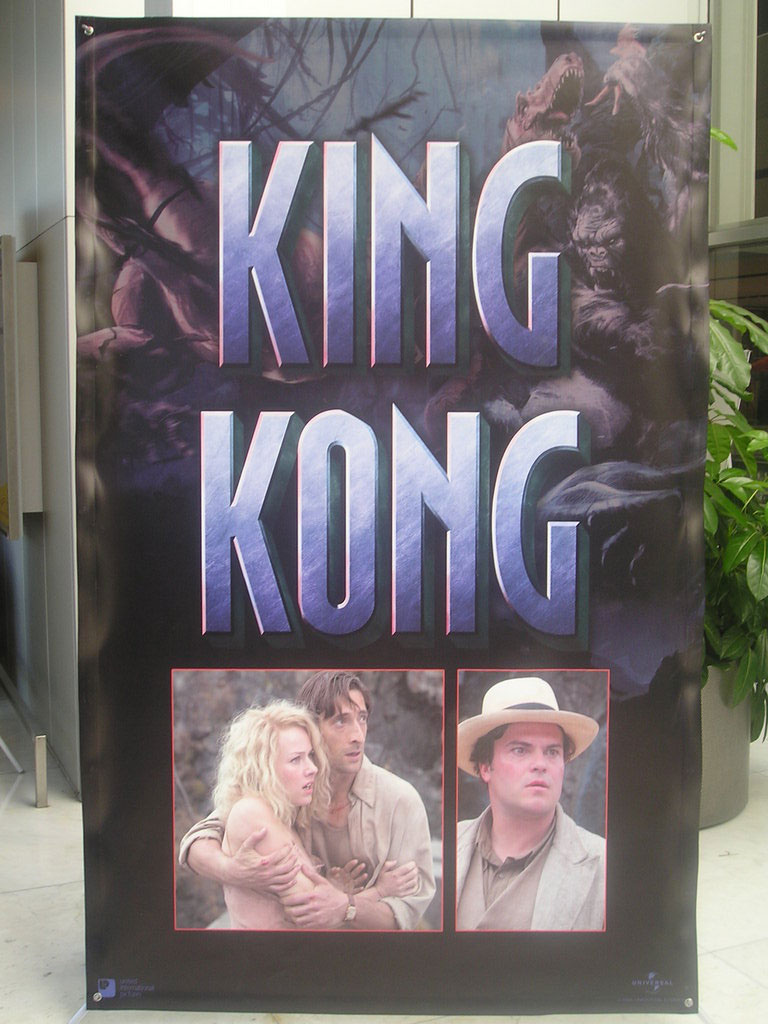 ... net™ | Scrapbook | Kong Poster Spotted at International Cinema Expo