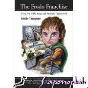 Frodo Franchise