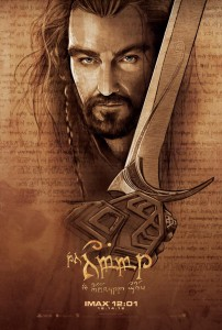 IMAX poster - Thorin
