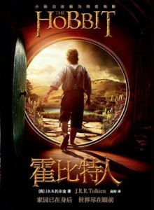 ChineseBookcover