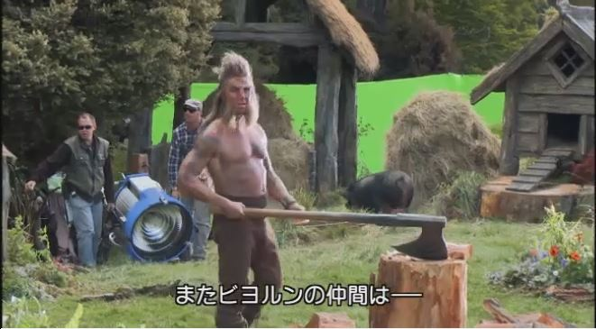 beorn-chopper